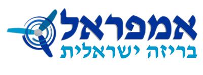 Amperel-Logo